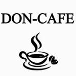 Don Cafe Rheinfelden